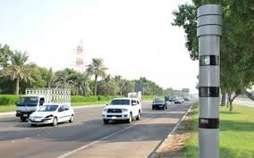 images 2 - Abu Dhabi Driving