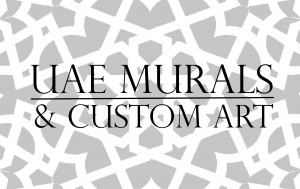 uae murals logo 2 jpeg 300x189 - Maria Hedgedus - Spotlight Lady February 2014