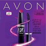 Avon with Solange - Fabulous Sponsors