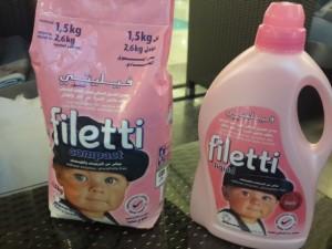 Filetti real housewives of abu dhabi1 300x225 - Non Bio Filetti now in UAE