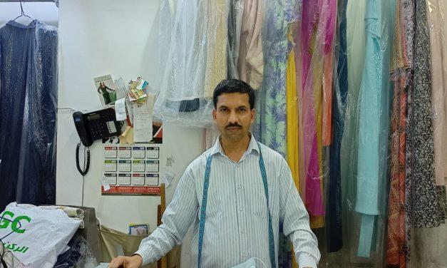 Joury Tailoring