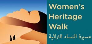 Logo V21 300x145 - 2015 Women's Heritage Walk