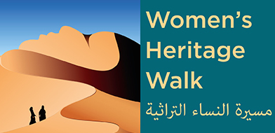 2015 Women's Heritage Walk