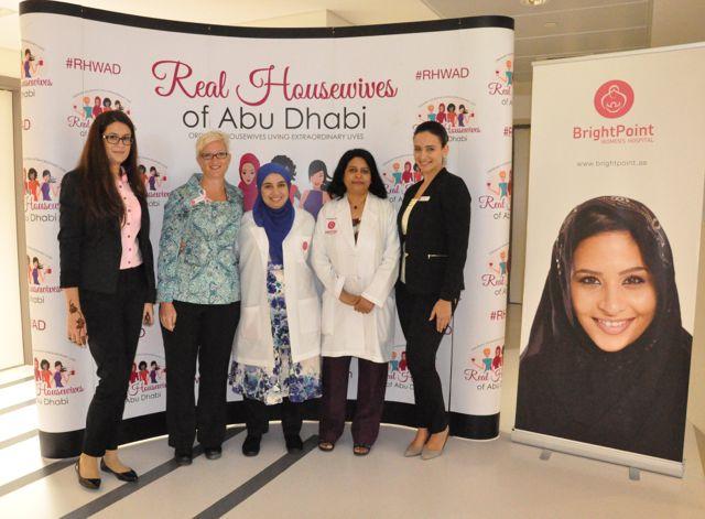RHWAD BrightPoint Hospital 42 - Women's Health at BrightPoint Hospital