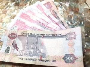RHWAD Money copy 300x225 - Mind on My Money