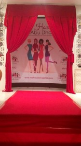 RHWAD Red Carpet 168x300 - Real Housewives of Abu Dhabi Red Carpet Event