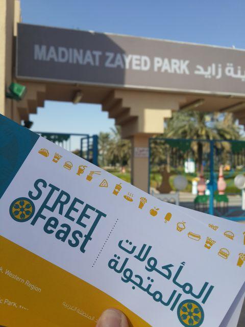 Street Feast – It's Worth a Stop