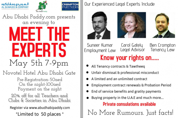 Screen Shot 2015 04 14 at 3.51.13 PM e1430066077670 - Meet the Experts Night