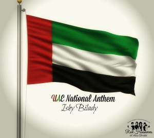 UAE National Anthem Ishy Bilady 300x269 - UAE National Anthem - Ishy Bilady
