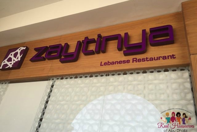 Family Brunch at Zaytinya Restaurant